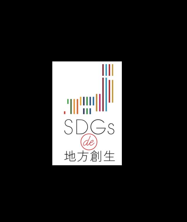 「SDGsカードゲームで体験する、2030年のまち」