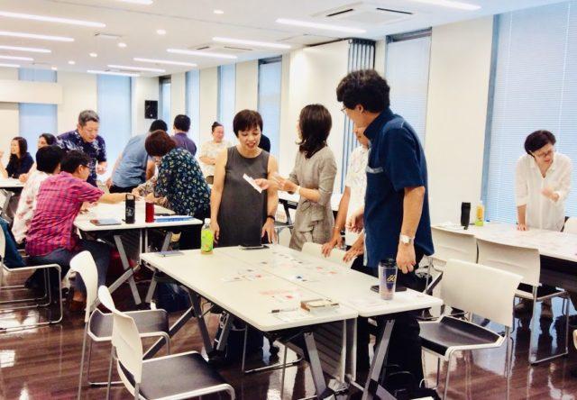 浜松8月:『SDGs de 地方創生』ゲーム体験会 in 浜松市