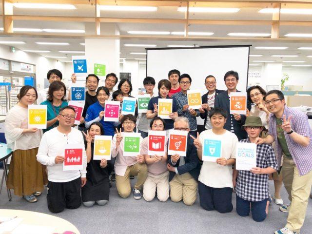 福岡9月:『SDGs de 地方創生』ゲーム体験会 in 飯塚vol.3