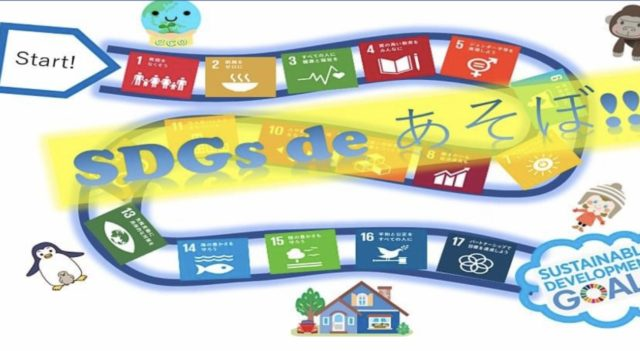 京都12月:今日は一日mumokutekiSDGs