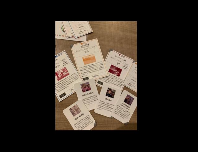 「SDGs de 地方創生」カードゲーム体験会@渋谷